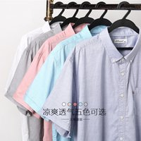 Discount oxford color shirt 2020 summer men's cotton Oxford casual shirt plus size fat guy shirt solid color wash-and-wear short-sleeved shirts