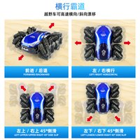 Wholesale car batteries direct resale online - Factory direct sales of electric remote control off road vehicle four wheel drive stunt high speed car sideslip lateral drift stunt car chil