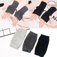 Wholesale free typing games resale online - Korean style autumn winter men s and women s warm half finger work typing fingerless Warm and gloves mobile game open finger gloves lCU5v lC