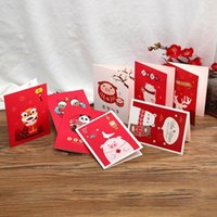 Wholesale chinese pandas resale online - 10pcs set New Year s Greeting Card Christmas Elk Pattern Blessing Cards Panda Lion Chinese Style Pattern New Year s Card