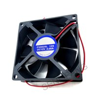 Genuine new for PX8025L 12S 12V 0.08A 8cm 8025 80 * 80 * 25MM Mute Cooling Fan