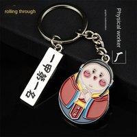 Wholesale keychain s resale online - Metal s travel scenic area cultural pendant creative Pendant chain key key chain keychain