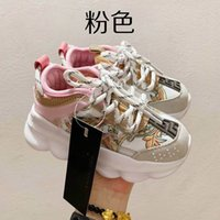 Wholesale children shoes sneakers resale online - 2020 Big kids children designer shoes girls toys toddler Chain Reaction Designer Sneakers Sport Fashion Casual platform Shoes Trainer