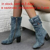 Wholesale sexy denim boots resale online - Sexy Jean Boots Women s Mid Calf Boot Zipper High Heel Woman Stylish Jeans Boots Ladies Denim Boot Female Shoes Cowboy New