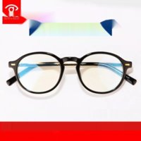 Wholesale mirror friends for sale - Group buy 4UuCo Friends Circle same radiation proof thin spar anti blue Friends Circle same radiation proof mobile phone thin spar anti blue Glasses G