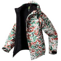 Wholesale red snowboard jackets for sale - Group buy Newest Edition quot Southplay quot Winter Season Waterproof mm Ski Snowboard Candy Red Jacket