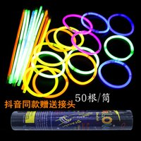 Wholesale Glowstick light stick luminous tiktok night lighting family game dog pet safe concern bar party