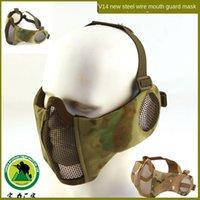 Wholesale steel mesh half face mask resale online - Skeleton wire Steel protection V14 half face wire mesh protection Riot mouth tactical CS mask riding mask g2M8