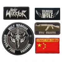 Wholesale cloth labels resale online - Patriotic hook and loop set Wolf series cloth label adhesive paper adhesive paper cloth stickers lyEob