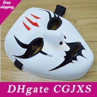 Wholesale ghost mask toys for sale - Group buy New Face Ghost Scary Halloween Masks Big White Street Dance Horror Halloween Mask Masquerade Masks Latex Mask Favors Toy Party Decoration