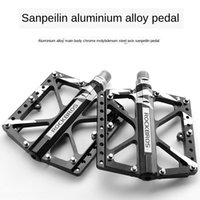 Wholesale alloy foot pedals for sale - Group buy Rock brothers aluminum alloy mountain bike pedal pedal Peilin anti slip foot staring Cycling Accessories bicycle Bicycle accessories
