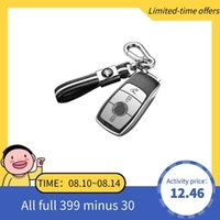 Wholesale customized key chain resale online - Customize Activity Price Benz Buttons Car Key Cover With Car Key Chain For E320 E300 E200 TPU Material Colours Can Choose