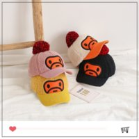 Wholesale monkey hat for sale - Group buy XvdyM Korean style little monkey style children s baseball Warm pointed top top cap lamb plush hat warm boysand girlspeaked cap autumn and w