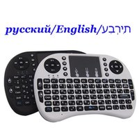 Wholesale russian tablets resale online - Cgjxs Mini Rii I8 Wireless Keyboard g Russian English Hebrews Air Mouse Remote Control Touchpad For Smart Android Tv Box Notebook Tablet