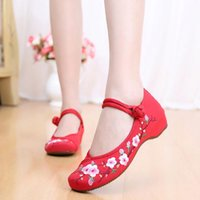Wholesale old peking shoes for sale - Group buy Chinese Shoes Women Embroidery Flats Traditional Embroidered Old Peking Flower Canvas Casual Shoes