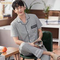 Wholesale short skirt trousers for sale - Group buy uwNy8 women s summer pajamas size trousers cardigan home clothes Long skirt pajamas men s large short sleeved loose dad cotton spring WunA6