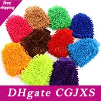 Wholesale multi color glove for sale - Group buy Chenille Gloves Candy Color Chenille Cleaning Gloves High Density Coral Washing Gloves Multi Use Double Sided Chenille Glove Cls532