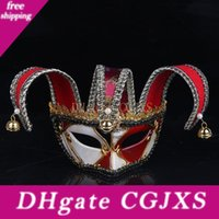 Wholesale high quality plastic masks for sale - Group buy Fashion Plastic Venetian Masquerade Mask For Halloween Clown Half Face Masks Resuable Exquisite Party Supplies High Quality wp Bb