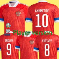 Wholesale russia soccer jerseys resale online - Player version Russia jersey Thai quality Camisa de futebol Rusia KOMBAROV SMOLOV ARSHAVIN MIRANCHUK Soccer Jersey Maillot de foot