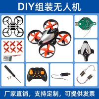 Wholesale New product DIY mini remote control plane assembling children s small quadcopter model airplane remote control toy drone