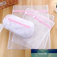 Wholesale mesh wash bags for sale - Group buy 30 CM Washing Machine Underwear Washing Bag Mesh Bag Bra Washing Care Laundry Bag attractive in price and quality