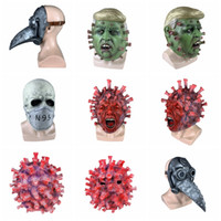 Wholesale halloween president masks resale online - President Trump Mask Styles Halloween Party Culture Latex Horriable Mask Headgear Holiday Atmosphesre Props Horror Masks VT1558