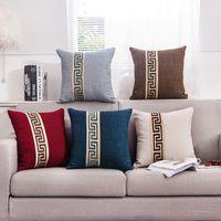 5 Colors Simple Fashion Cotton Linen Nap Cushion Cover Home Decor Sofa Throw Pillow Case Solid Pillowcase