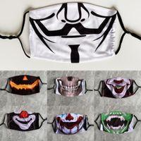 Wholesale slipknot masks for sale - Group buy lQbWb with Slipknot Concert Tour MenS Mask Women KidS PmEvil Clown cheap ClownPentagram Hallowmas price RGmhh