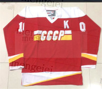 Wholesale jersey hockey cccp for sale - Group buy 2020 PAVEL BURE RUSSIA CCCP Hockey Jersey Embroidery Stitched Customize any number and name Jerseys Hockey Jersey
