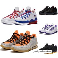Wholesale 17 basketball shoes for sale - Group buy Lebrons Tune Squad Safari Purple White Black Men Basketball Shoes Trainer Good Quality Low s Mens Sports Sneakers Size