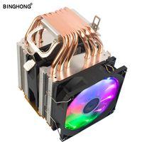 Wholesale amd am2 resale online - Efficient Cooling Universal CPU Cooler Fan pin For Intel LGA I3 AMD AM2 AM3 AM4 quiet air volume