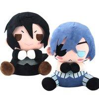 Wholesale 29cm New Cartoon Anime Black Butler Kuroshitsuji Ciel Sebastian Michaelis Plush Soft Stuffed Animal Doll Toy