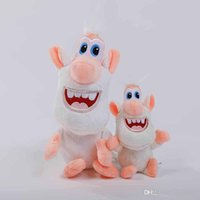 Wholesale russian dolls toys resale online - 30cm Plush Toys Russian Cartoon Dolls White Pig Booba Buba Plush Toy cm Stuffed Animals Christmas Birthday Present