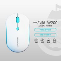 Wholesale wireless internet resale online - For Mini Laptop Desktop Opto Electronic G Wireless Mouse Office Internet Cafes Gaming