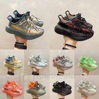 Wholesale 2020 Kids Trainers Infant Children V2 Running Shoes Kanye West Israfil Yecheil Reflective Boys Girls Athletic Sports Shoes Toddlers Sneakers