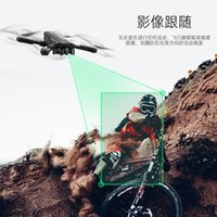 Wholesale Wireless remote control plane mini folding drone professional High definition aerial Quadcopter dual cameras toys gift