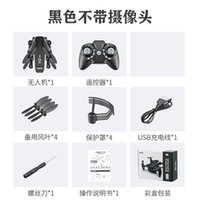 Wholesale remote control aerial resale online - Mini folding UAV K aerial photo fixed height quadcopter long endurance remote control aircraft K shooting opens up new horizons