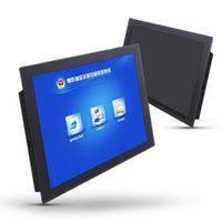Wholesale industrial tablets for sale - Group buy Hot sell inch capacitive touch android industrial grade tablet pc