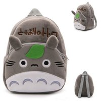 Wholesale Hot sale CM Cotton My Neighbor Totoro Mini School Bag Plush Backpacks For Baby Gifts