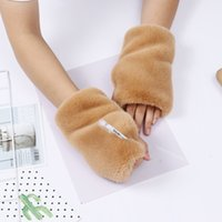 Wholesale computer glove for sale - Group buy 5 New Fashion Women Winter Mittens Hand protection Imitation Fur Half finger Computer Gloves