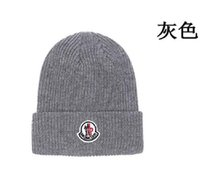 Wholesale mens military caps resale online - Mens Beanie Winter Wool Hat New Fashion Womens Knitted Thicken Warm Polo Beanie Bonnet Cap