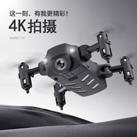 Wholesale Remote control Mini drone aerial Photo Wifi RC Drone K Camera Foldable and Portable Design Gravity Sensitive RC Aircraft Gift