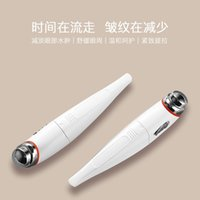 Wholesale circle electronics resale online - New Style Eye Beautification Instrument Dark Circles Eye Beauty Mas Pen Electronic Beauty Apparatus Under eye Puffiness Eye