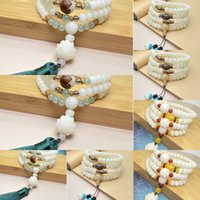 Wholesale string beads white for sale - Group buy QSonX Natural Bodhisattva string Beads Bodhi root hand bracelet Lovers Necklace Natural white jade Bodhi Beads hand root Bodhisattva