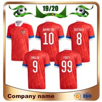 Wholesale russia for sale - Group buy 2020 Player version European Russia HOME Soccer Jerseys National Team AKHMETOV DZYUBA GOLOVIN Soccer Shirt SMOLOV Football Uniform