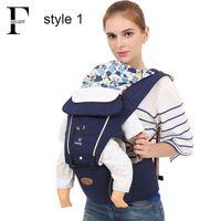 Wholesale ergonomic carrier resale online - Soft ergonomic backpack baby carrier sling pouch multifunctional baby kangaroo hipseat tabouret stool backpack gear holder