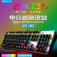 Wholesale cf network for sale - Group buy Really Machinery Handfeel Keyboard Desktop PC Laptop Game USB Wired Mouse Keyboard Household CF Network