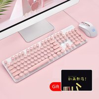 Wholesale mouse ergonomics for sale - Group buy USB Wired Gaming Backlit Keyboard Mouse Combo Ergonomics Keyboard Optical Mouse For Lenovo Asus Laptop Computer