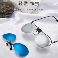 Wholesale clip night vision goggle for sale - Group buy Myopic Polarizer Men s Driving Fishing Clip Sunglasses for Women s Fashion Night Vision Goggles