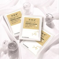 Wholesale Fullerene protein bulb facial mask moisturizing and moisturizing brushing repair skin cold compress